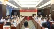 宁夏将启动建设中国(宁夏)奶业研究院-2018年6月5日