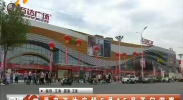 吴忠万达广场6月15号开门迎客-2018年6月15日