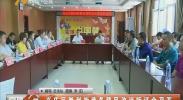 兴庆区胜利街劳务移民改迁听证会召开-2018年6月28日