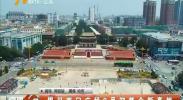 银川南门广场8月份将全新亮相-2018年6月21日