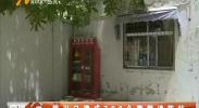 银川已建成700个微型消防站-2018年6月5日