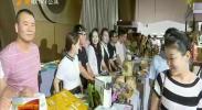 """""""湘约宁夏""""湖南宣传周启幕-2018年6月23日"""