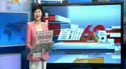 菲菲互动时间-2018年6月5日