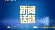 飞行狂人刘亦兵-2018年6月29日