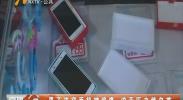 男子盗窃手机被追逃 迫于压力终自首-2018年6月13日