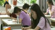 6326名宁夏大学生竞争420个2018年西部计划志愿者名额-2018年6月24日