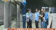环保督察回头看 石嘴山责令整改企业67家-2018年6月27日