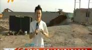 4G直播:石嘴山多部门联合整治砂石场-2018年6月21日