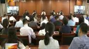 宁夏召开人民调解参与信访矛盾化解试点工作动员会-2018年6月5日