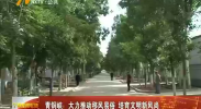 青铜峡:大力推动移风易俗 培育文明新风尚-2018年6月21日