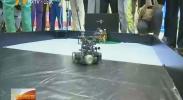第19届全国中小学电脑制作活动(宁夏赛区)机器人竞赛开赛-2018年6月10日
