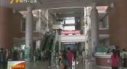 宁夏9年投入18亿元织牢城乡居民公共卫生保障网-2018年6月4日