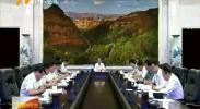 自治区党委常委会召开会议 石泰峰主持会议并讲话-2018年6月24日