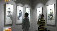 """""""不忘初心 方得始终""""画展开展-2018年6月17日"""