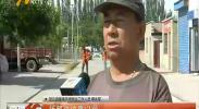 贺兰五乡镇配备保洁服务 改善乡村环境-2018年6月8日