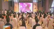 雕刻中国—2018中国青年版画家搜索展在银川举办-2018年6月22日