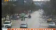 骑摩托车尾随扒窃 两团伙11名嫌犯落网-2018年6月6日