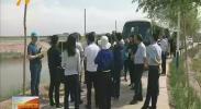 2018中华环保世纪行·宁夏行动对全区五市视察结束-2018年6月16日