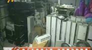 地下车库变仓库 消防整改除隐患-2018年6月7日