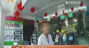"""盗窃商铺20多起 """"独行大盗""""石嘴山落网-2018年6月28日"""