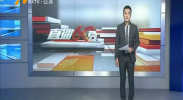 文明创建进行时:灵武宏泰小区问题多 居民盼解决-2018年6月30日-2018年6月30日