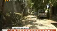 银川市盈南村环境卫生亟待整治-2018年6月11日