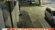 银川警方抓获一名抢劫抢夺嫌疑人-2018年6月5日