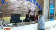 大武口区:家庭服务业创业基地 开拓创业就业新渠道-2018年6月12日