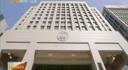 宁夏将开展排污许可证专项执法检查 涉及13个行业-2018年6月4日