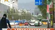 高考期间银川市实行道路交通管制-2018年6月5日