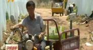 农企对接 助力扶贫产业快速发展-2018年6月8日