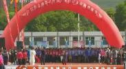 全民健身挑战日 健康宁夏动起来-2018年6月13日