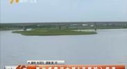 新叶盛黄河大桥6月底投入使用-2018年6月12日