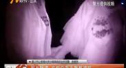 男子醉酒起色心 猥亵同行女子被刑拘-2018年6月23日