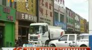 油烟噪音扰民 永宁城管整治烧烤在行动-2018年6月29日