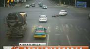 非机动车不遵守交通规则酿车祸-180725