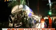 盐池:一槽罐车与货车相撞 1死4伤-180712