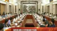 国务院消防工作考核组来宁夏检查工作-180712