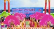 """贺兰:""""金山西瓜""""文化旅游节吸引八方来客-180725"""