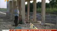 4G直播:贺兰山沿山干渠28日恢复灌溉-180728