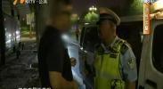 鸿胜出警:80后小伙无证驾车被拦 冒充亲爹-180705