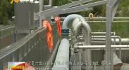 (环保进行时·碧水蓝天 绿色家园)西吉污水处理厂整改完成  补齐短板达到设计处理能力-180715