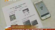 (壮阔东方潮 奋进新时代)自治区政务服务中心实现80%事项不见面办理-180708