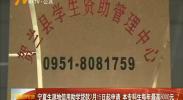 宁夏生源地信用助学贷款7月15日起申请 本专科生每年最高8000元-2018年7月10日