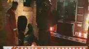 强降雨天气 消防官兵紧急救援帮群众脱困-180703