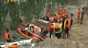 (全力做好抗洪抢险救灾工作)银川一辅警在救援山洪被困群众时失联 各方近500余人正全力搜救-180723