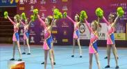 2017-2018年全国拉拉操联赛在石嘴山举行 -180704