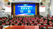 2018宁夏首届加速康复外科高峰论坛在银川举行 -180704