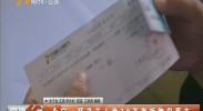 永宁:环卫工人捡30万存折物归原主-180702