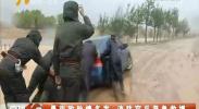 暴雨致险情多发 消防官兵紧急救援-180724